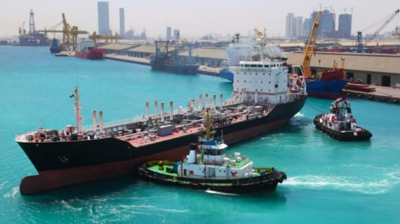 Benzene Oil Tanker With Tug Boats